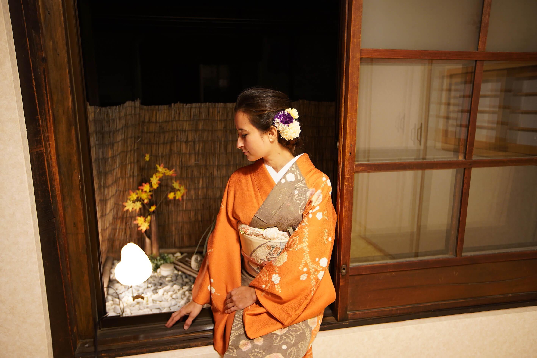 Kyomachiya Higashiyama Sanjo KANAU