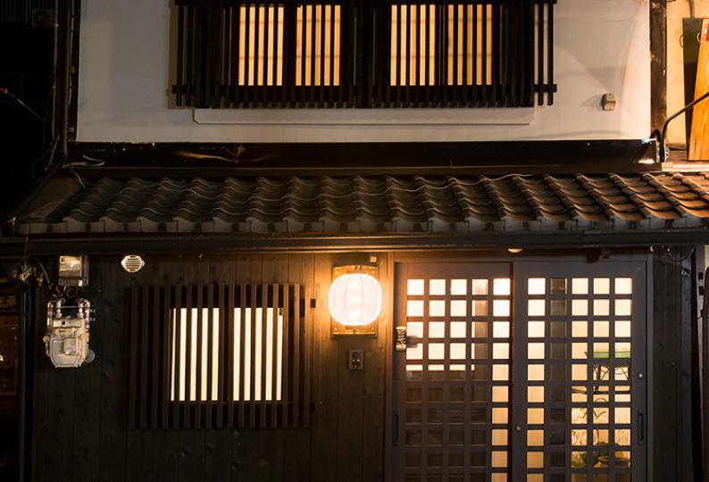 京町家祗园 KANAU